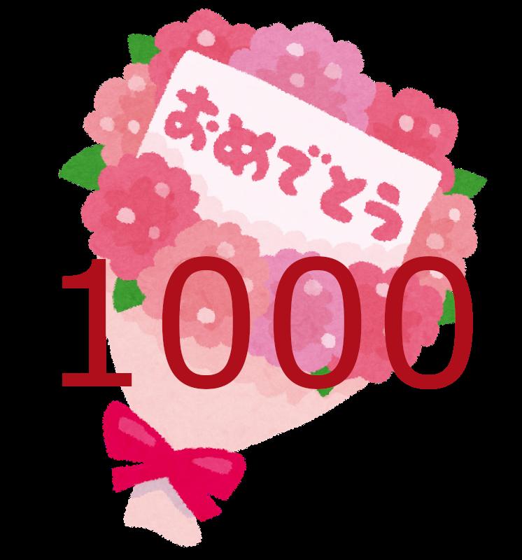 OKIMOCHI1000